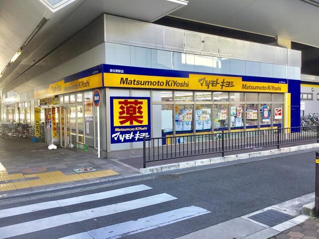 マツモトキヨシ泉佐野駅店