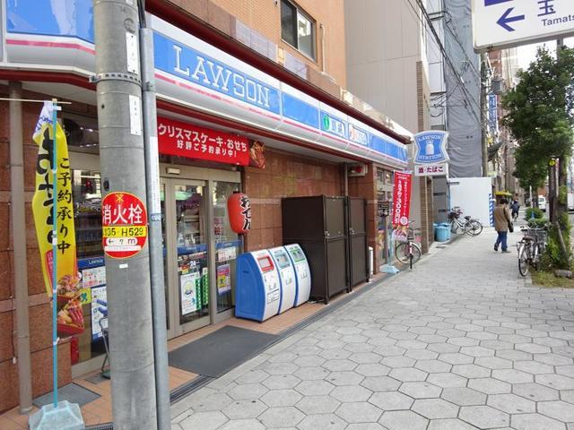セイワパレス寺山公園 ローソン空堀町店
