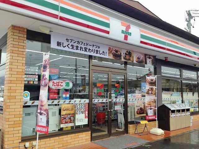 セブンイレブン上田岩門店