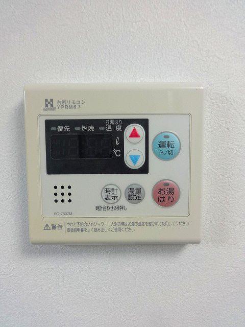 貴志ハイツC棟設備