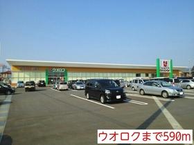 https://image.rentersnet.jp/61cdcaa9-d43b-45d5-87dd-2afe20198fb7_property_picture_3186_large.jpg_cap_ウオロク
