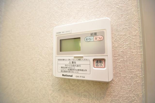 CTビュー永和 給湯リモコン付。温度調整は指1本、いつでもお好みの温度です.