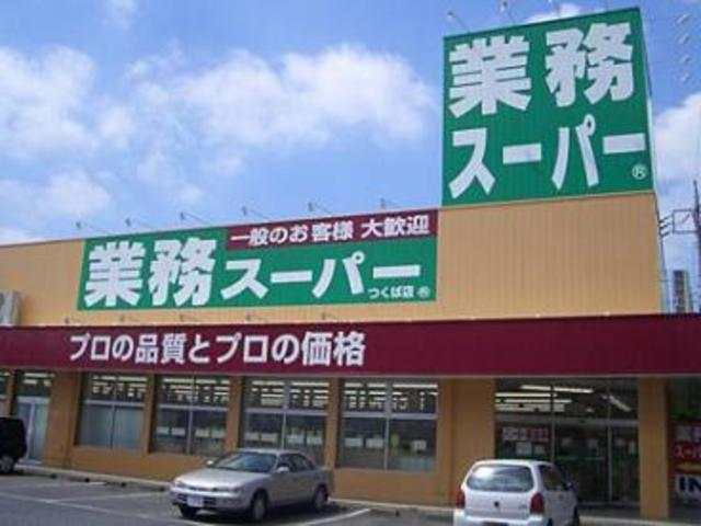 業務スーパー岸和田店