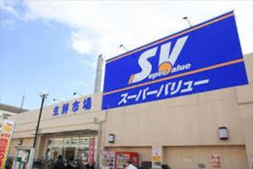 スーパーバリュー志茂店