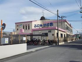 ふじみ幼稚園