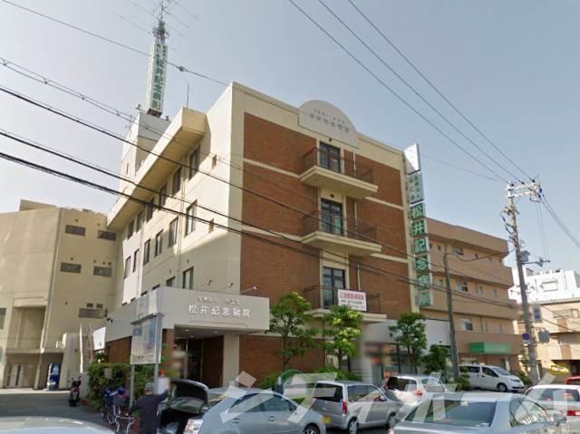 グリーンパーク加美 医療法人松仁会松井記念病院