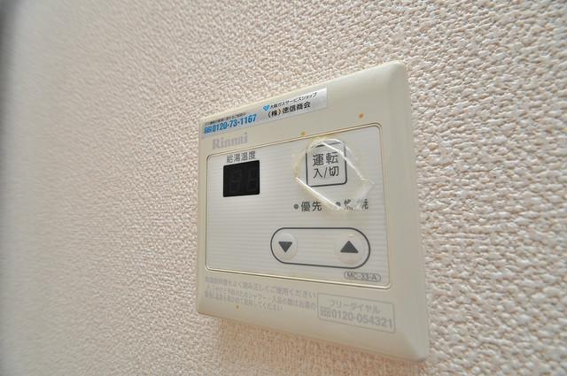 エクレール上小阪 給湯リモコン付。温度調整は指1本、いつでもお好みの温度です