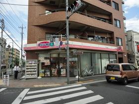 オリジン弁当中神店