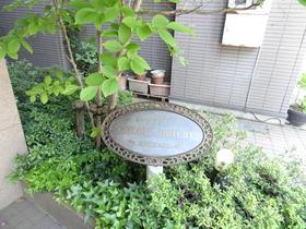 https://image.rentersnet.jp/6293b9705e0c193fd30ce509c1b254ba_property_picture_1992_large.jpg_cap_植栽