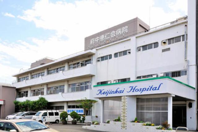 ルナエトワール府中[周辺施設]病院