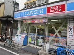 ローソン和田3丁目店