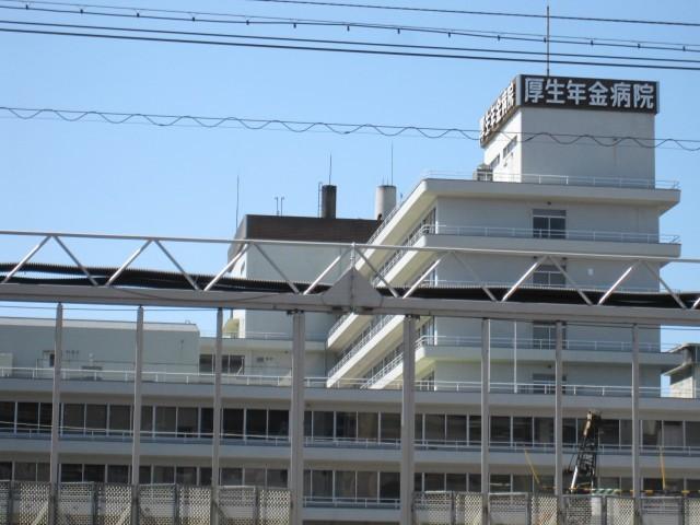 厚生年金病院