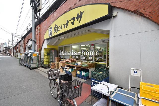 アムス大手町[周辺施設]スーパー