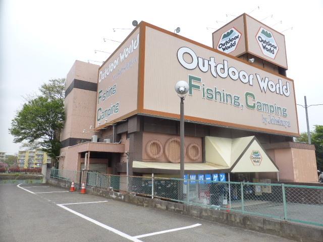 ベジータ[周辺施設]ショッピングセンター
