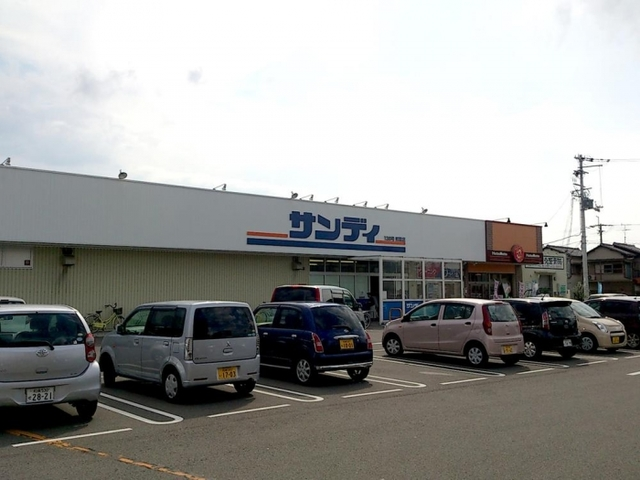 サンディ熊取店