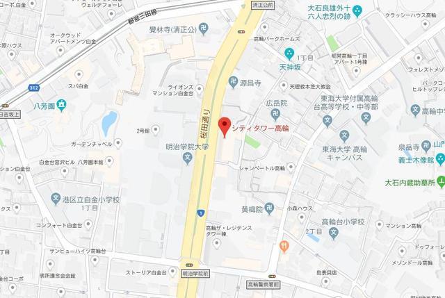 白金台駅 徒歩12分案内図
