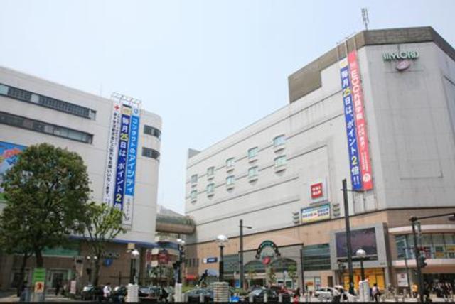 本厚木駅 徒歩12分[周辺施設]ショッピングセンター
