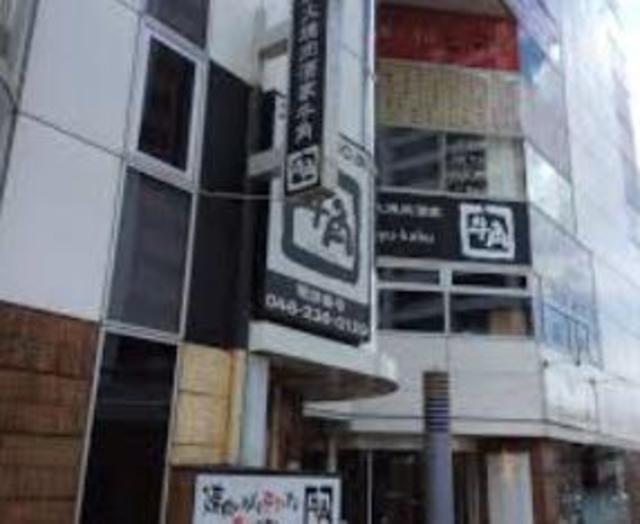 ライオンズプラザ海老名[周辺施設]飲食店