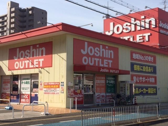 ジョーシンアウトレット北花田店