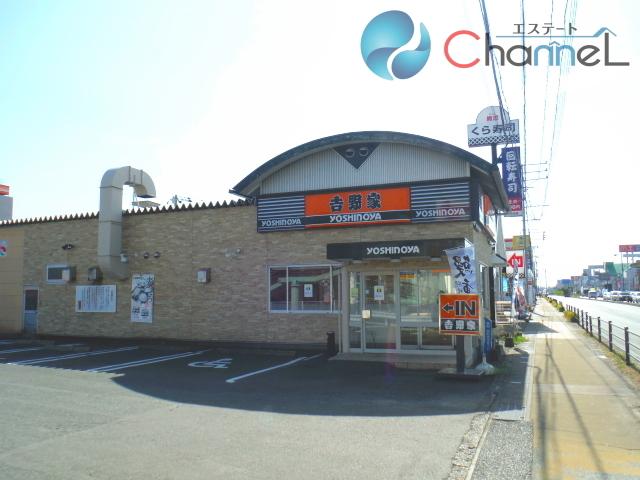 吉野家210号線東合川店