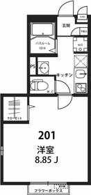 リブリ・クロワサンス生田2階Fの間取り画像