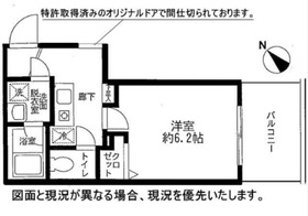 ロワール横濱鶴見6階Fの間取り画像