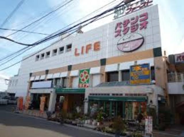 ライフ北野田店