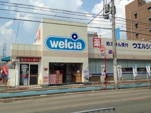 ジオ・グランデ高井田 ウエルシア東大阪森河内東店