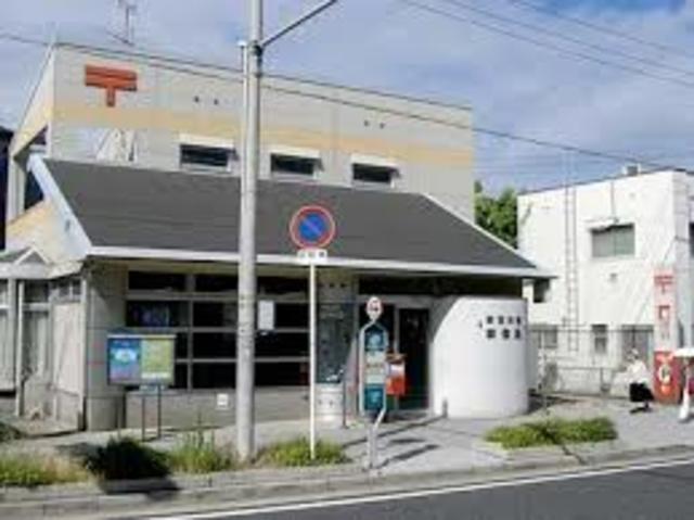 西淀川福郵便局