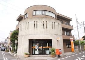 川崎藤崎郵便局