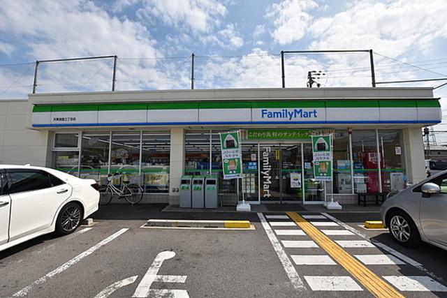 ファミリーマート天美我堂三丁目店