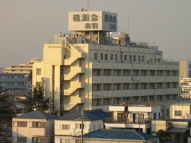 Green Agate[周辺施設]病院
