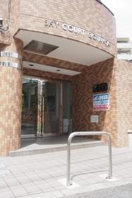 スカイコート五反田エントランス