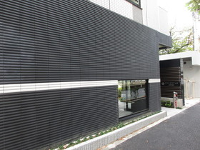 西早稲田駅 徒歩8分