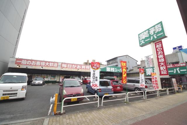 業務スーパー深江橋店