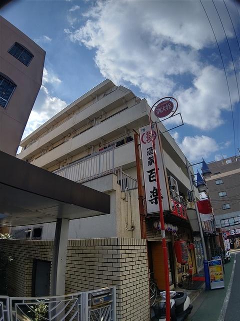 高島平駅 徒歩2分外観
