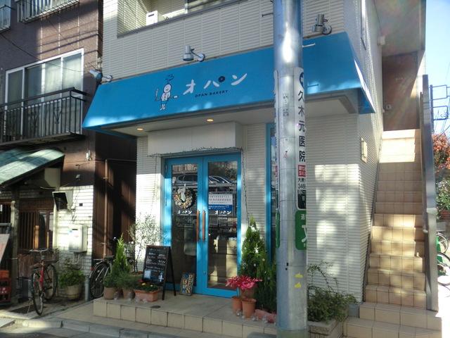 レジディア笹塚3[周辺施設]飲食店