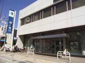 横浜銀行和田町支店