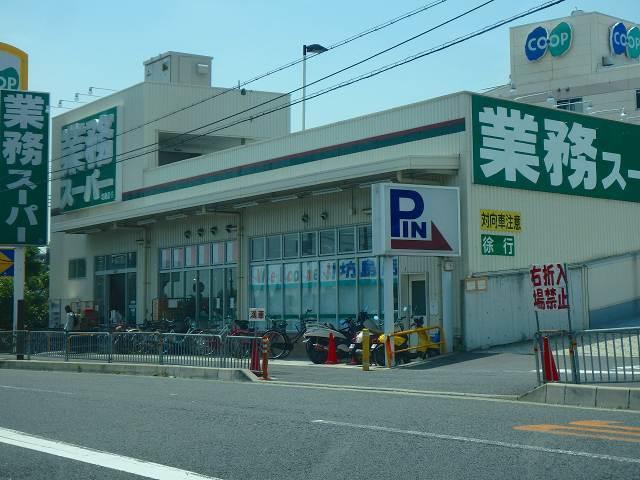 業務スーパーTAKENOKO坊島店