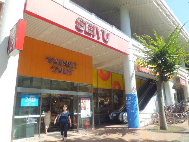 サンライズプレミア[周辺施設]スーパー