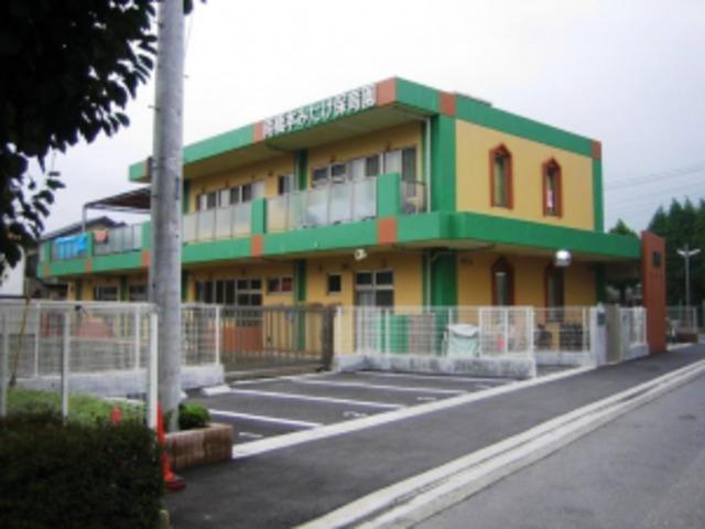 富志正第五ビル[周辺施設]幼稚園・保育園