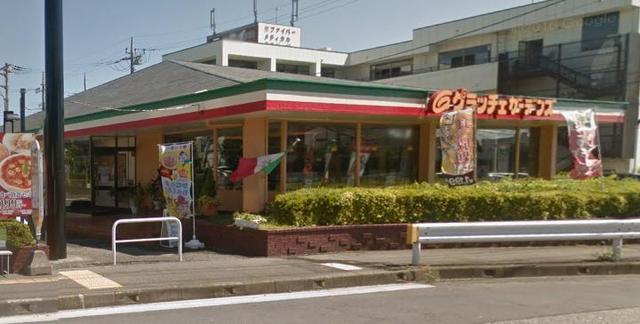 スナッパーウッズB[周辺施設]飲食店