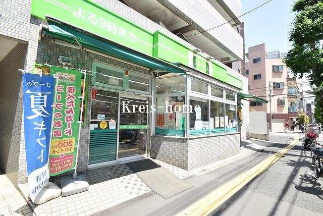 小石川テラス[周辺施設]スーパー