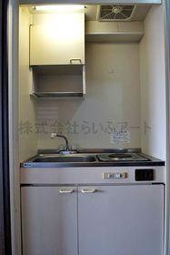 シャトー美野島 : 13階キッチン