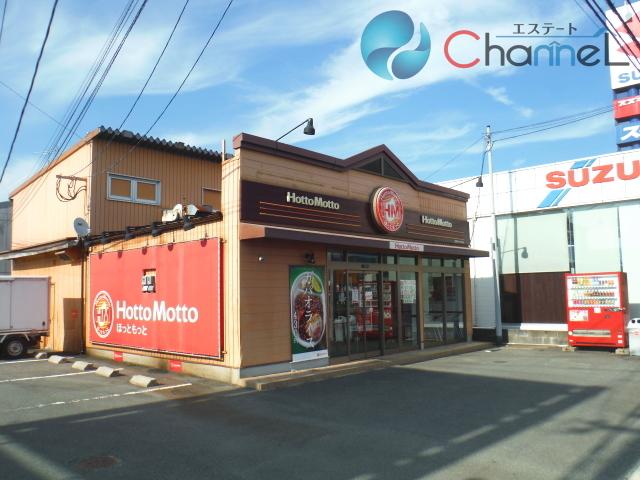ほっともっと合川バイパス店