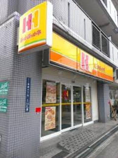ほっかほっか亭矢田駅前店