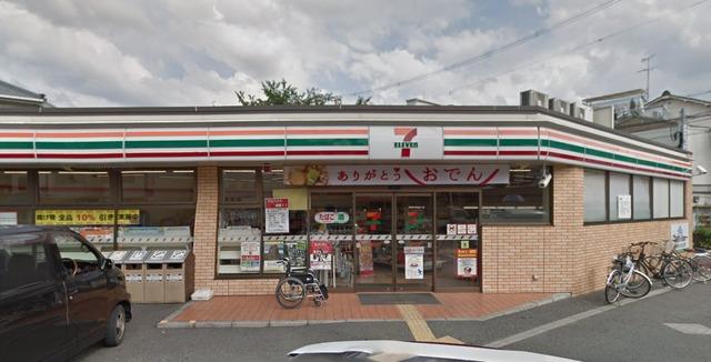 セブンイレブン大阪桃谷3丁目店