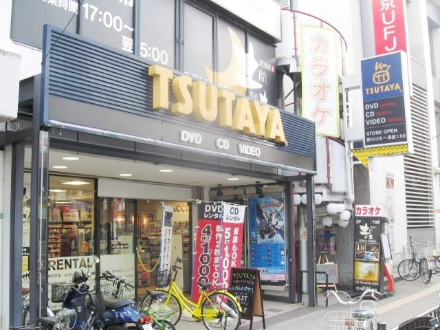 TSUTAYA都島駅前店