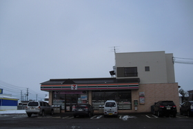 https://image.rentersnet.jp/66d4fa2d-5579-4622-8fef-afb5e368c9e8_property_picture_1993_large.jpg_cap_セブンイレブン見附市役所通り店