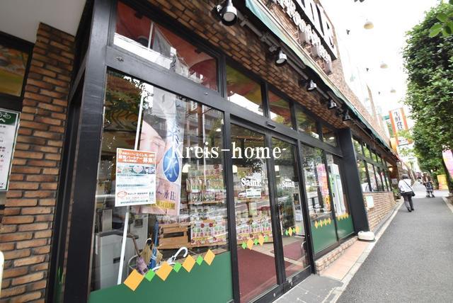 パークアクシス市谷加賀町[周辺施設]スーパー